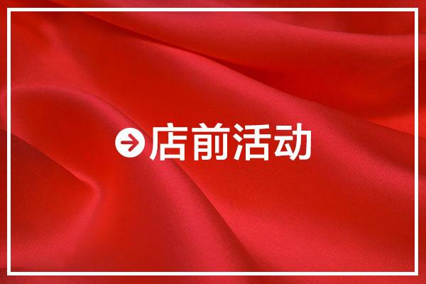 netevent_cn